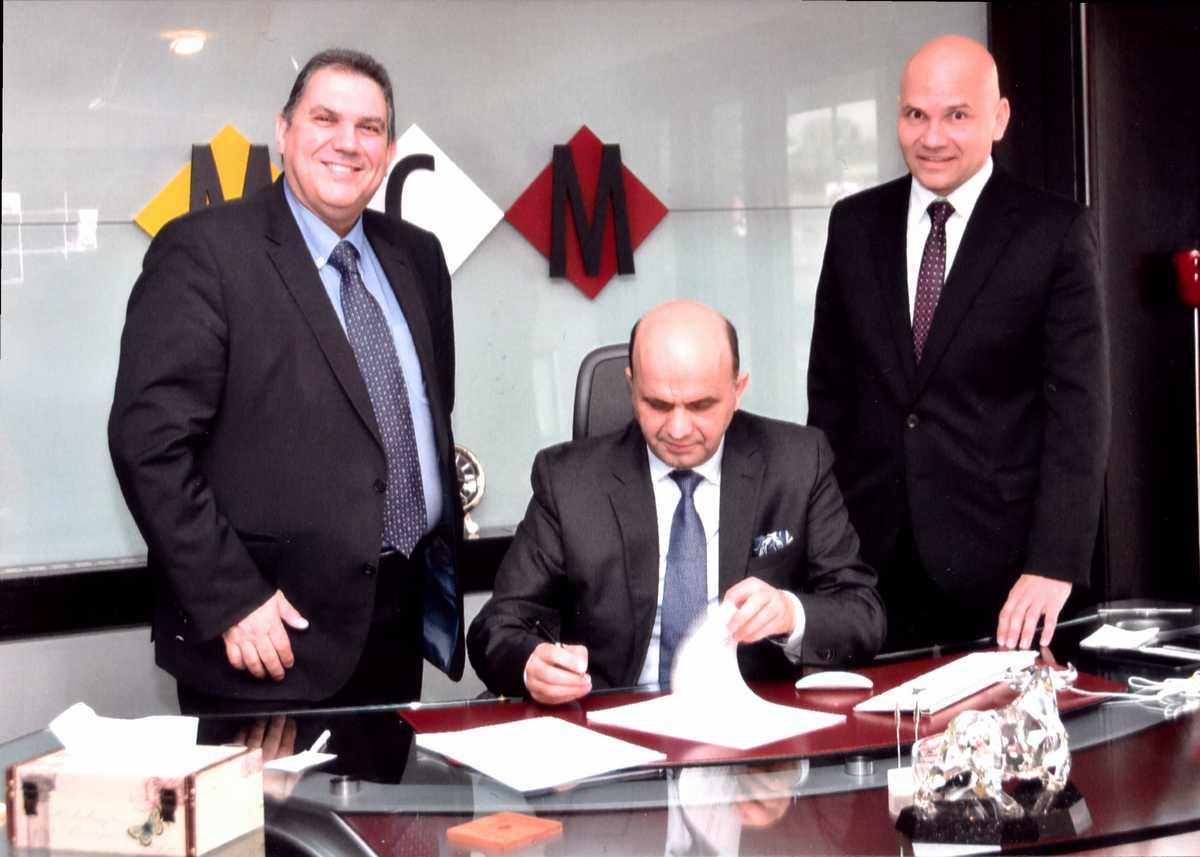 mr-bricolage-international-balkan-kosovo-albanie-signature-mcm-group